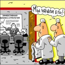 Краткий разбор (разнос) бизнес-плана мясного магазина, купленного у консалтингового агентства