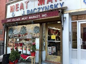 Продажа мяса - цены на мясо на Новый год