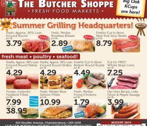 В чем самый главный секрет успешного мясного магазина?