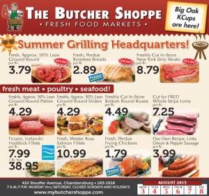 Разноска листовок мясного магазина